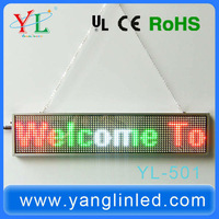 display text clock function Software Operated led programmable sign display board