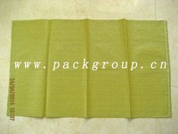 sell recycled yellow 55x100cm pp woven garbage bags to Ukraine
