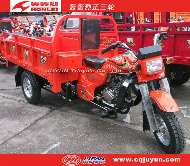 2017 new model three wheel motorcycle made in China/Latest air-cooling engine Tricycle HL250ZH-A34