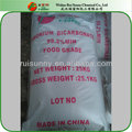 Food grade Ammonium Bicarbonate 99.2% Powder of Baking Raising agent