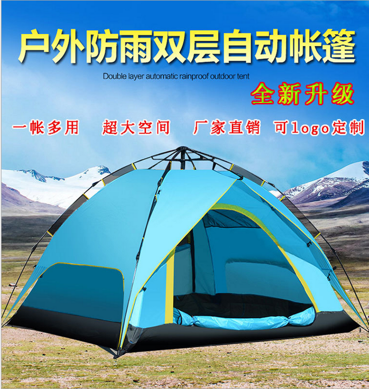 Summer Tent 2 Persons Tourist Single Layer Windproof Waterproof PU Camping Tent with Bag Tienda De Acampar Tente Carpas