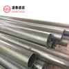 Difference Between Galvanized Steel Pipe And
