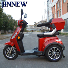 The Best and Cheapest electric passenger tricycle