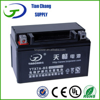 Battery Motor 12V 7Ah Maintenance Free Motorcycle Balance Scooter Ebike