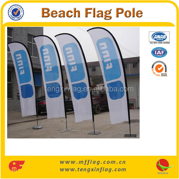 Giant High Quality Fiberglass Aluminum Feather Beach Flag Pole