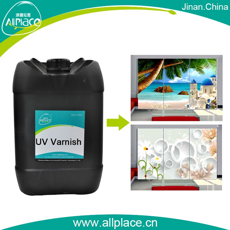 PVC/PC/ABS plastics liquid uv curable coating/ uv varnish