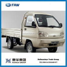 Faw t51 china mini camioneta en venta