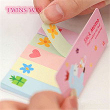 Top sale in Amazon eBay products stationery fashion cute pet sticky notes wholesale mini cartoon divider sticky notes strips