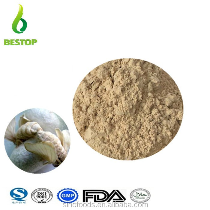 xiong chan e Food Grade Male Silk Moth Animal Extract For Man Sex