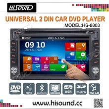 2 din 6.2 inch with gps car dvd player for chevrolet captiva