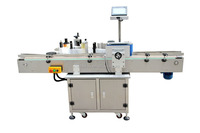 HSRL-200 Automatic Glass Round Bottle Sticker Labeling Machine