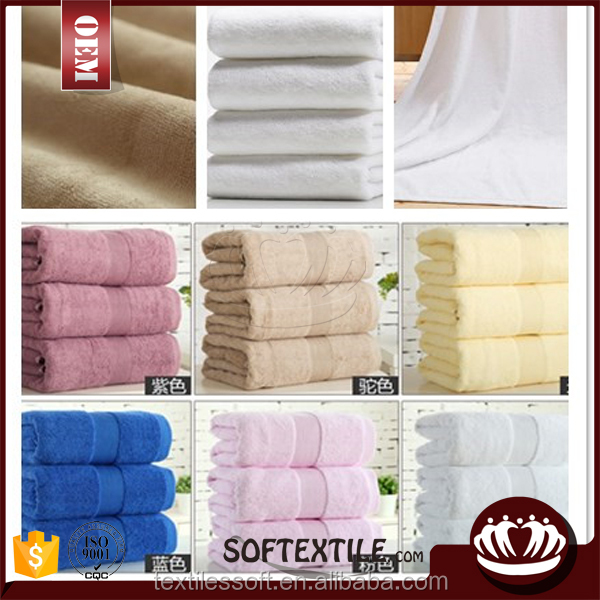 China manufacturer 21s/2 white hotel bath towel for hotel