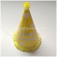 Birthday Party favor 24cm yellow ribbon birthday party hat