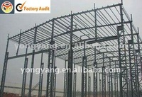 steel structure house warehouse workshop