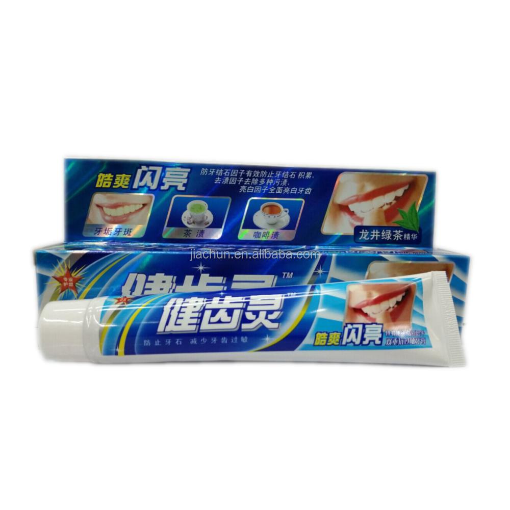 Best Whitening Toothpaste >> Aloe Green Tea Best Whitening Toothpaste Buy Best Whitening