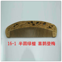 Natural wooden lucky birds decoration comb ,Exquisite Carved wooden comb