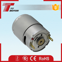 DC12V brushless small powerful electric motors