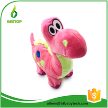 SW001 Promotional soft Top quality walking with dinosaur toys