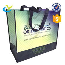 Hot sale custom printed resuable advertising green grocery bag