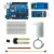 Starter Kit Soil Moisture Detection Automatic Watering Pumping Automatic Drip Irrigation System