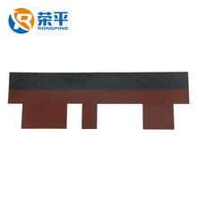 Cheaper Asphalt Shingle Price With High Quality And Lower Cost