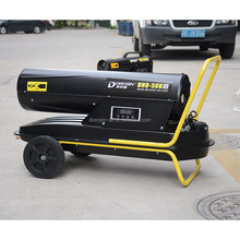 2018 New Design 50KW Mobile air fuel heater