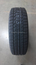 car tire inner tube