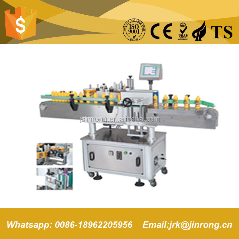 Automatic Self adhesive labeling machine for round bottle