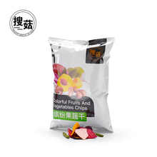 Factory price mushroom vegetables ang fruits <strong>chips</strong> from China