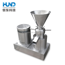 Nuts /Almond milk /peanut butter grinding machine processing making machine