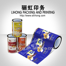 Laminated Plastic Packaging Film For Baking Cake