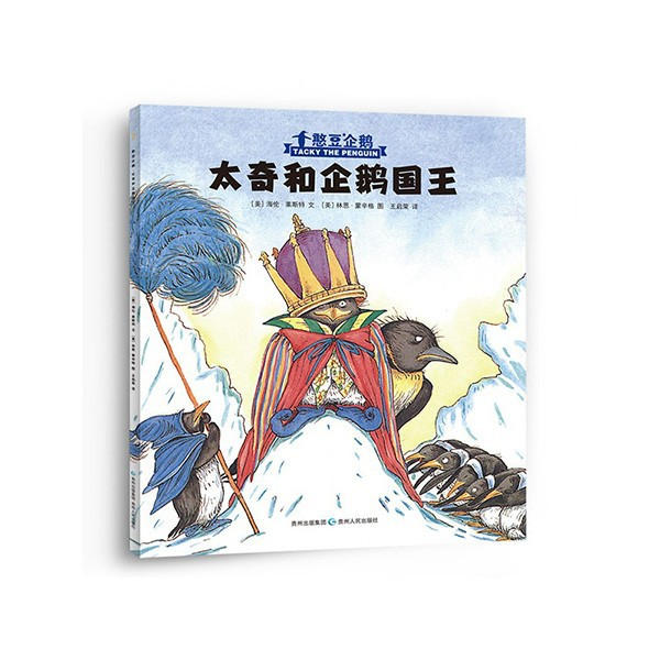 Chinese pillow story book for childrens