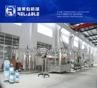Complete Small Mineral Water Bottling Plant Manufacturers