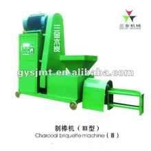 Straw briquetting press machine at 0086-13592668380