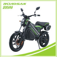 For Children Removable Battery Electric Motorcycle For Sale