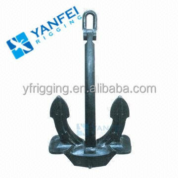 High quality marine U.S. type navy Anchor for small boat