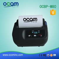 OCBP-M80---China made high quality 80mm portable mini printer scanner
