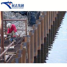 Q195 Q235 hot rolled Larsen steel sheet pile wall