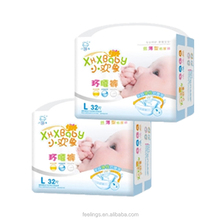 Production Line Leakage Proof Breathable Baby Diaper Pants