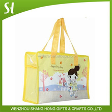 recycled yellow pp non woven bag/eco laminated shopping bag with zipper/kids school bag