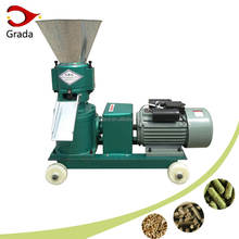 small scale pellet mill/granulator mill/cattle feed pellet machine