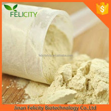 High Quality Food Grade Nutritional Supplement 80% Whey Protein