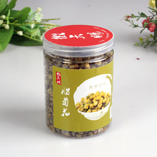 High Quality Chinse Flower Herbal <strong>Tea</strong> Loose Chrysanthemum Bud <strong>Tea</strong>