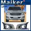 ABS LED daytime running light(DRL) for Toyota Hilux vigo 2012 pickup 4x4 accessories from Maiker
