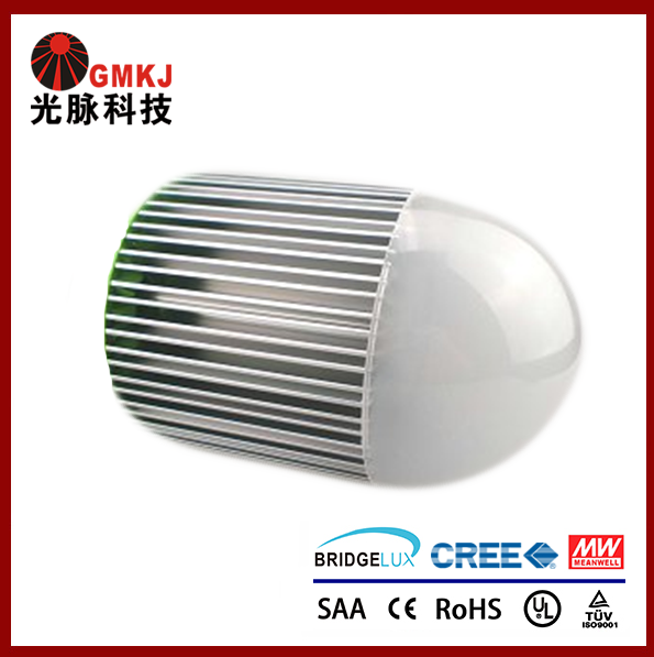 LED Bulb Light 50W Small Size with UV-inhibited Enclosure Application
