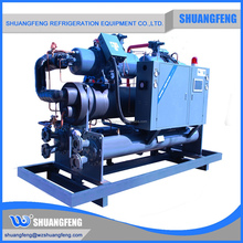 High quality industrial water cooled screw type chillers