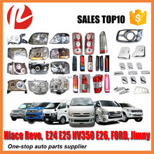 Toyota Hiace Auto Parts Lights Parts Sales High Quality Auto Spare Parts Car