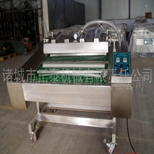Continuous Fast Impulse Frozen Bread Vacuum Packing Machine With Transmission Belt