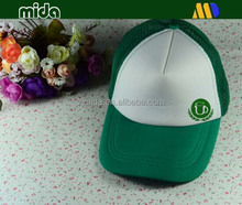 Mida Dye Sublimation Fashion Colorful Hats for Sublimation