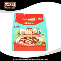 manufacture price instant fat free chinese noodle food